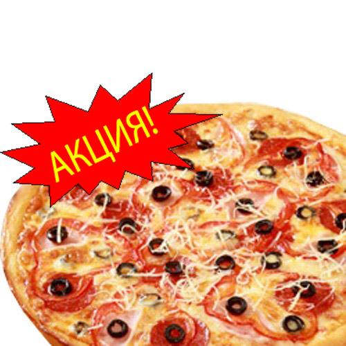 Пицца Нью-Йорк